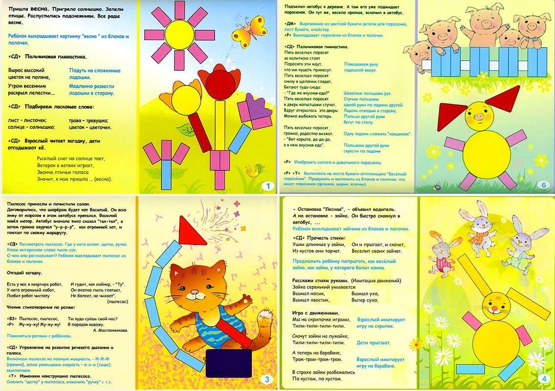 картинка блоков дьенеша и палочек кюизенера названиями помогут